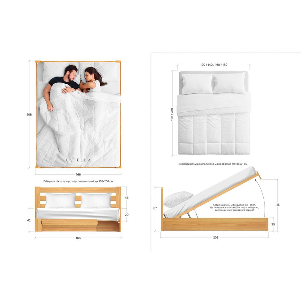 """Ліжко двоспальне """"СЕЛЕНА"""""""